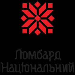 Ломбард Національний